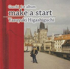 ファゴットCD/東口泰之/make a start