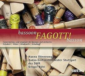 ファゴットCD/ハンノ・ドネヴェーグ/basson FAGOTT! basson