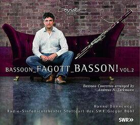 ファゴットCD/ハンノ・ドネヴェーグ/basson FAGOTT! basson VOL.2