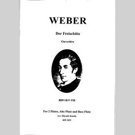 【楽譜】ウェーバー/魔弾の射手 序曲/フルート四重奏/神田寛明アレンジ楽譜