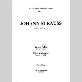 【楽譜】J.シュトラウス/デュエット集 vol.1/フルート二重奏/神田寛明アレンジ楽譜