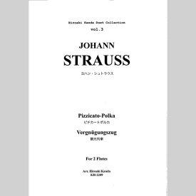 【楽譜】J.シュトラウス/デュエット集 vol.3/フルート二重奏/神田寛明アレンジ楽譜