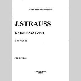 【楽譜】J.シュトラウス/皇帝円舞曲/フルート二重奏/神田寛明アレンジ楽譜
