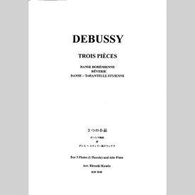 【楽譜】ドビュッシー/3つの小品/フルート四重奏/神田寛明アレンジ楽譜