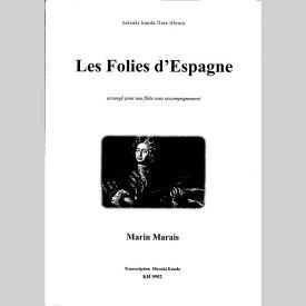 【楽譜】マレ/スペインのフォリア/無伴奏フルート/神田寛明アレンジ楽譜