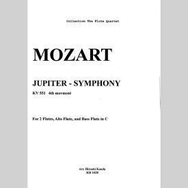 【楽譜】モーツァルト/ジュピター・シンフォニー/フルート四重奏/神田寛明アレンジ楽譜