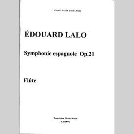 【楽譜】ラロ/スペイン交響曲 OP.21/フルートソロ/神田寛明アレンジ楽譜