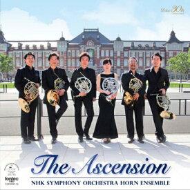 ホルンCD/The Ascension/NHK交響楽団ホルンアンサンブル