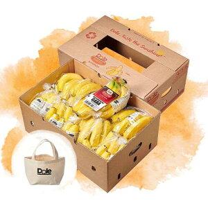 バナナ Dole スウィーティオバナナ 約13kg ミニ トートバッグ付 差し入れ 大容量 部活 学園祭 スポーツ マラソン イベント バナナジュース 業務用 ドール