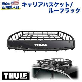THULE スーリー ルーフラック TH859XT キャニオンXT Canyon キャリアバスケット 127x104cm