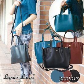 \送料無料/レガートラルゴ Legato Largo LH-P0002 かるいかばん 軽量ボンディングPU2WAYトートバッグ 合皮 ブラック レッドブラウン ターコイズブルー
