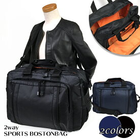 \送料無料/ 大容量 2way ポリエステル 2way スポーツボストンバッグ ポケット収納 ビジネスバッグ ユニセックス 男女兼用 ブラック コン3177-01