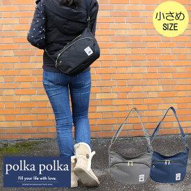 de5c4d46ef 送料無料/polka polka ポルカポルカ 杢調半月ミニショルダーバッグ 小さめサイズ 620
