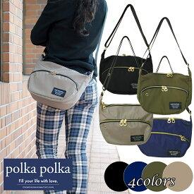 84948f68bd 送料無料/polka polka ポルカポルカ 半月ミニショルダー 高密度ポリ ブラック ベージュ カーキ