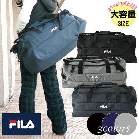 \送料無料/FILA フィラ GR-0116 ボストン 刺繍ロゴ 3way ボストンバッグ ブラック グレー ネイビー ユニセックス フィラスポーツ フィラ バッグ 男女兼用