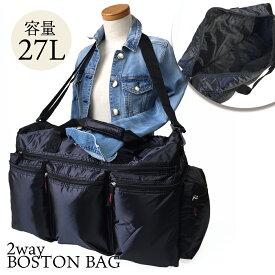 \送料無料/ 大容量 2way ナイロンボストンバッグ ポケット収納 ビジネスバッグ ユニセックス 男女兼用  ブラック I-9602