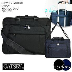 \送料無料/GATSBY ギャッツビー GB1024 2way ビジネスカジュアルバッグ A4対応 キャリーオン 2層式 撥水ブラック ネイビー