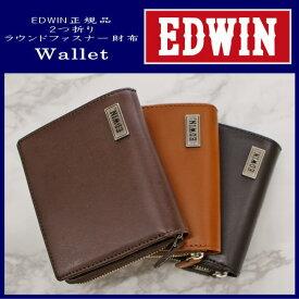 【送料無料】EDWIN(エドウィン) 本革風 二つ折りラウンドファスナー財布 小銭入れ付き 0510443 キャメル色 チョコ色 ブラック色/財布 メンズ 2つ折り財布 ブランド/財布 メンズ 折財布 ブランド