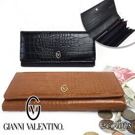 \在庫限り/\送料無料/GIANNI VALENTINO 6GL051 ジャンニバレンチノ フェイクレザー クロコ調 合皮 婦人長財布 クロ キャメル