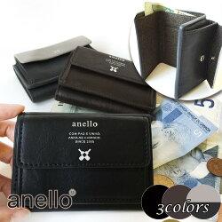 \送料無料/anelloアネロAJ-B1516Premium三つ折りミニ財布ブラックダークブラウンダークグレー*ライトグレー