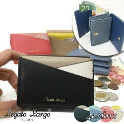 \送料無料/レガートラルゴLegatoLargoLJ-G0792カラフル配色切替え三つ折りミニ財布ブラックブルーピンクベージュ