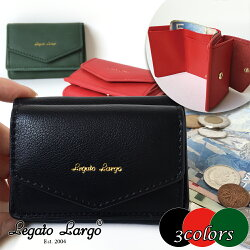 \送料無料/レガートラルゴLegatoLargoLJ-C2451シュリンクフェイクレザー三つ折ミニ財布ブラックグリーンレッド