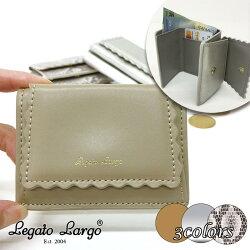 \送料無料/レガートラルゴLegatoLargoLJ-E0632スカラップライン三つ折りミニ財布グレーベージュシルバーパイソングレー