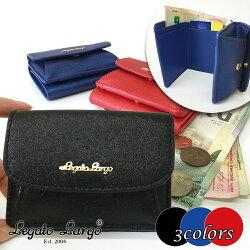 \送料無料/レガートラルゴLegatoLargoLJ-G0672シャイニーフェイクレザー三つ折りミニ財布ブラックブルーレッド