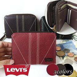 \送料無料/LevisリーバイスLV-0052ザカリアスRFラウンドファスナーステッチ入り二つ折り財布ウォレット男女兼用ブラックブラウンレッド