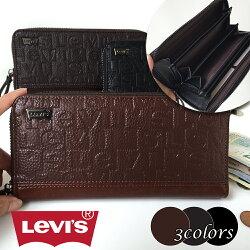\送料無料/LevisリーバイスLV-0061モブリットRFラウンドファスナーロゴ型押し長財布ウォレット男女兼用ブラックブラウンチョコ