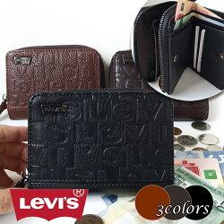 \送料無料/LevisリーバイスLV-0062モブリットRFラウンドファスナーロゴ型押し二つ折り財布ウォレット男女兼用ブラックブラウンチョコ