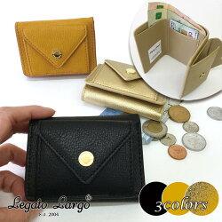 \送料無料/レガートラルゴLegatoLargoZU-D0891ロゴ刻印カシメメール型三つ折りミニ財布ブラックマスタードゴールド