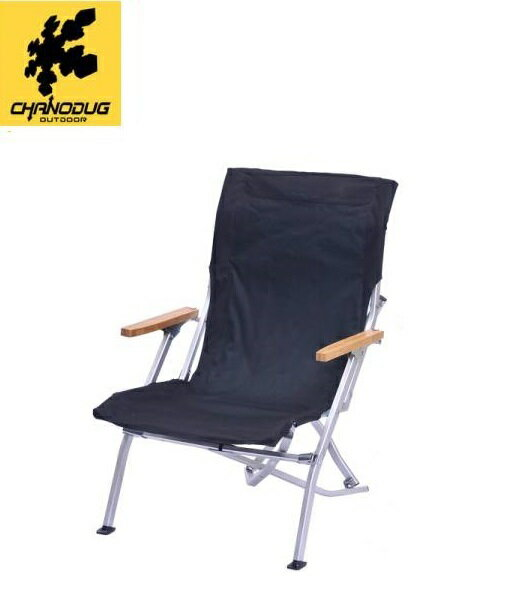 ◆CHANODUG OUTDOOR◆LOW CHAIR 30◆BLACK◆