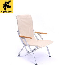 ◆CHANODUG OUTDOOR◆LOW CHAIR 30◆CREAM◆