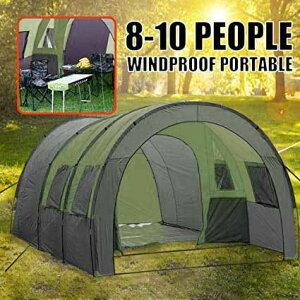 トンネルテント カマボコテント 3ルームテント 大型テント 6人から8人まで就寝可能 キャンプ アウトドア 一体型テント ファミリーテント 送料無料
