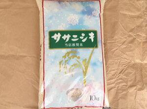 1年度 山形県産庄内ササニシキ10kg 白米