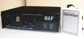 吃音改善をサポートスムーズなしゃべりを促す発話リード装置DAF+フルーエント・スピーカー セット