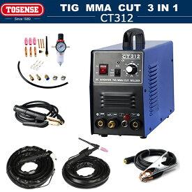 CT312P アーク溶接機/ TIG溶接機/プラズマ切断機 1台3役 インバーター直流マルチ 多功能溶接機