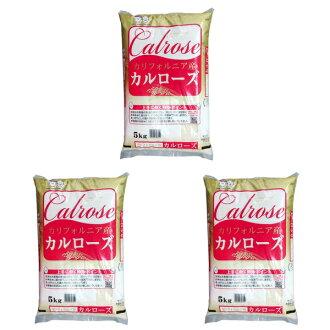 加利福尼亚生产karurozu美国15kg米