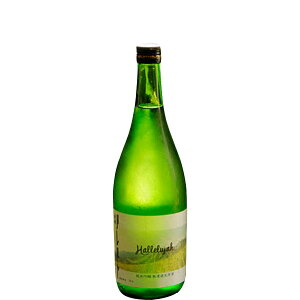 【-Hallelujah-】ハレルヤ純米吟醸無濾過生原酒720ml【浪乃音酒造醸造/滋賀県産・日本酒】