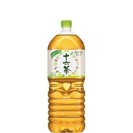 【地域別送料無料】アサヒ 十六茶 2000ml (2ケース/12本入り)