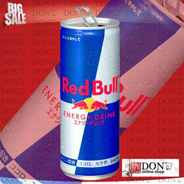 【マラソン期間限定エントリーでポイント10倍】【送料無料】レッドブル Red Bull エナジードリンク 缶 250ml (1ケース/24缶入)【国内正規品】