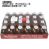デルモンテアップル750ml瓶【1ケース6本入り】