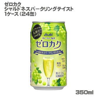 朝日零蛋糕 shardonesparklingtayst 350 毫升装罐 (1 例 / 24 罐含)