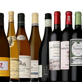 【200ポイントゲット】[送料無料]星付きレストラン採用ワイン8本セット750ml×8本[フランス イタリア 星付き 】