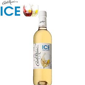 【地域限定 送料無料】カルロ ロッシICE (アイス)ホワイト 720mlPET×1本【アメリカ カリフォルニア 赤ワイン 】