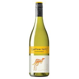 [送料無料]イエローテイル シャルドネ 750ml[オーストラリア 白ワイン 辛口]