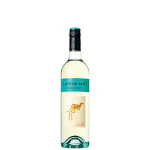 [送料無料]イエローテイル モスカート 750ml[オーストラリア 白ワイン かすかな甘口]