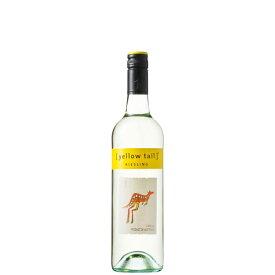[送料無料]イエローテイル リースリング 750ml[オーストラリア 白ワイン 中辛口]