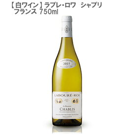 【白ワイン】ラブレ・ロワ シャブリ フランス 750ml